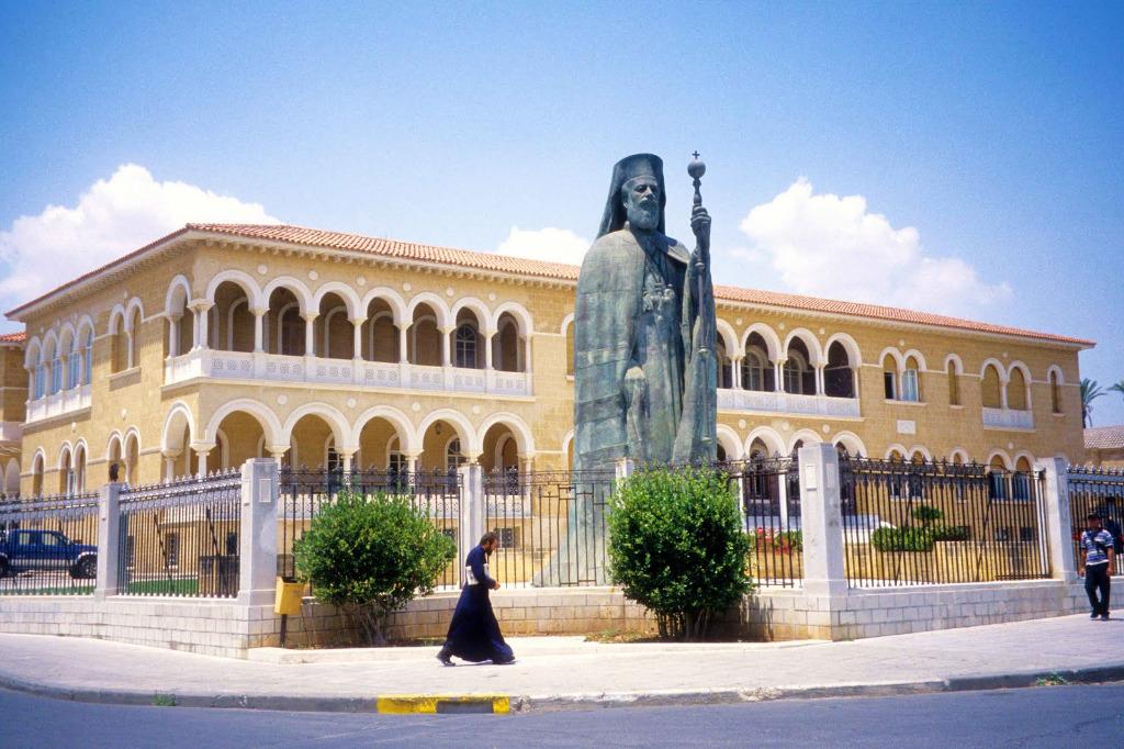 Holiday Nicosia Cyprus